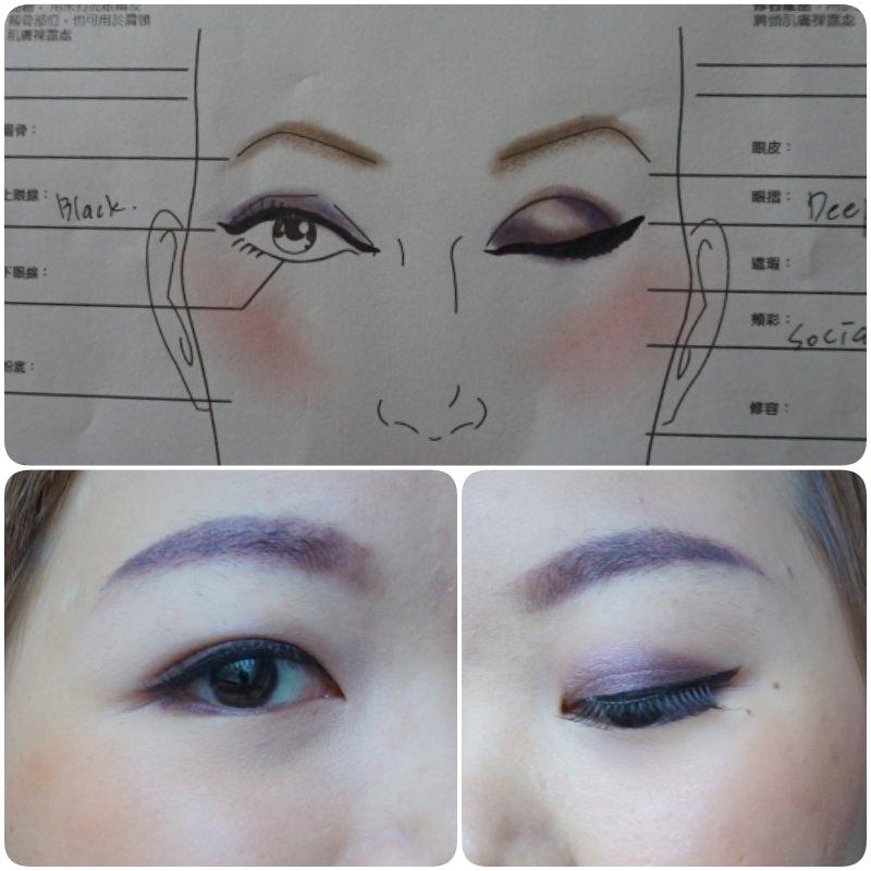 眼妝局部圖