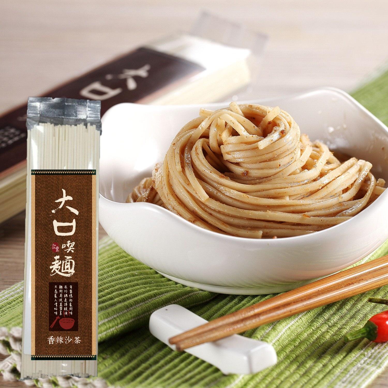 辣味沙茶商品圖(正方形)