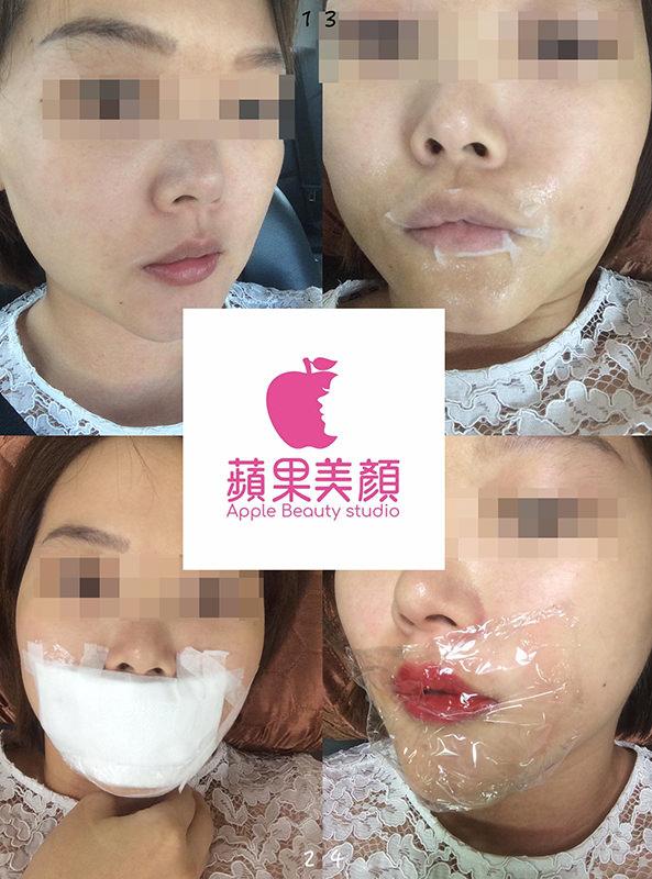 紋唇過程2